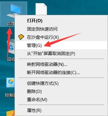 U盘硬改MAC 永久解CF机器码