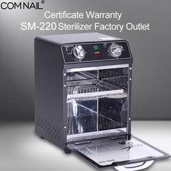 SM-220 стерилизатор, коробка, сертификат гарантии, заводской выпуск, высокая температура, стерилизация, маникюр, сухой нагрев, машина, инструме...