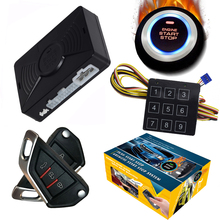 Cardot Pke Keyless Entry Remote Starter Push Engine Start Stop Button System