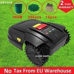 7-й Самый дешевый робот-Авто газонокосилка H750 с Wi-Fi управлением через приложение, литий-ионный аккумулятор 2 Ач, провод 300 м, 300 шт. колышек, лез...
