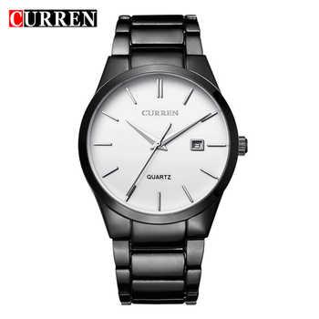 CURREN Quartz Watch Men Brand Military Wrist Watches MEN Full Steel Famous Business Men Watch Clock Waterproof Relogio Masculino - DISCOUNT ITEM  43 OFF Watches