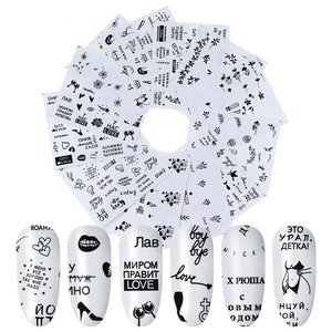 12Pcs Love Letter Slider For Nail Art Decorations DIY Alphabet Pattern Nail Stickers Transfer Decal Flower Leaves Manicure Tool