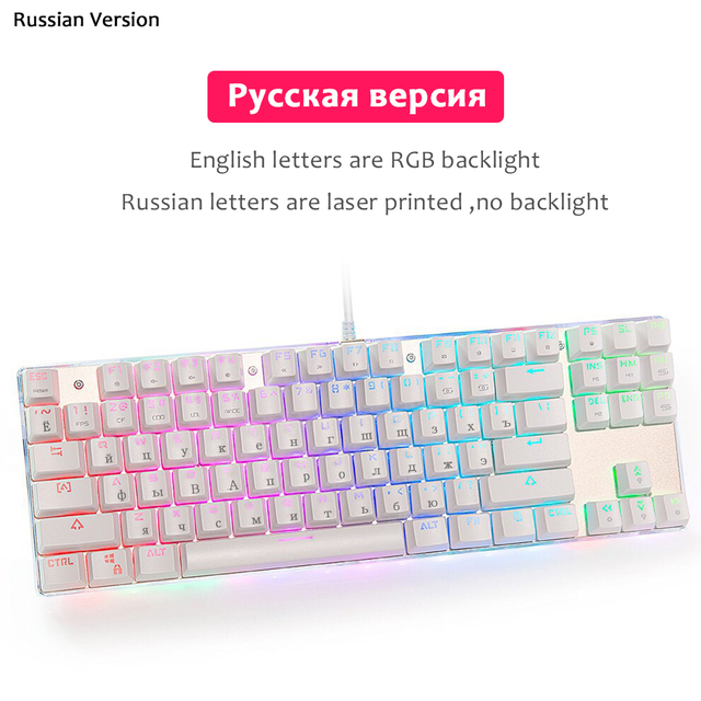 Red Switch Color : Color1 GzPuluz Wired Gaming Keyboard MOTOSPEED K87S USB Wired Mechanical Game Keyboard with RGB Backlight 87 Keys