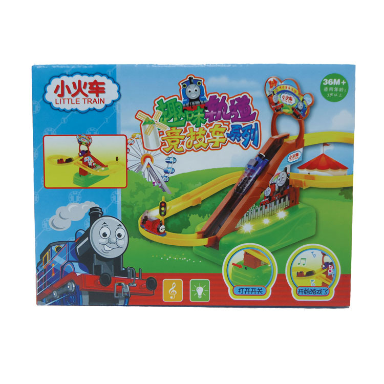 [Into The Front Toy] Small Train Fun Electric Camera Track Music Small Train Children'S Educational Toy Wholesale