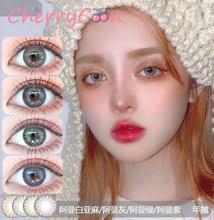 Cherrycon коричневый Новое поступление маленькие цветные контактные