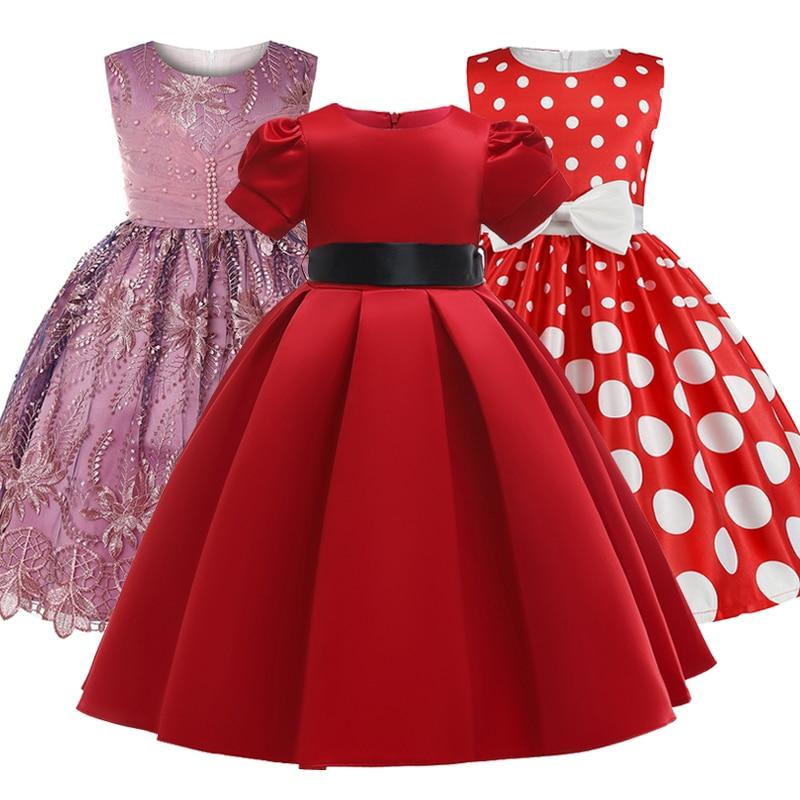 Flower Girl Dream Wedding Wine Red High-end Party Long Dress Girl Birthday Party Ceremony Ball Short-sleeved Dress Vestido