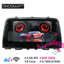 SINOSMART دعم بوس الصوت مصنع OEM كاميرا سيارة الملاحة لتحديد المواقع لاعب لمازدا 6 gj أندرويد أتينزا 2012 2016 IPS QLED