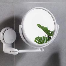 Складное зеркало для макияжа, настенное туалетное зеркало, без сверла, поворотное зеркало для ванной комнаты, складное крепление на руку, удлиненные зеркала для бритья