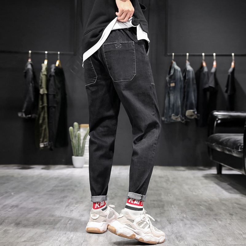 MEN'S Jeans Korean-style Trend Loose-Fit Beam Leg 2019 Spring And Autumn New Style Youth Casual Harem Pants