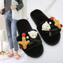 Liren 2019 New Summer Womens Slipper Home Shoes for Women Fashion Lovely Bear Star Indoor House Slippers with Fur Casual