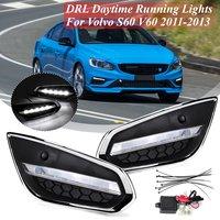 2pcs Car Styling LED DRL Daytime Driving Running Lights Daylight w/ Fog Lamp Cover for Volvo S60 V60 2011 2012 2013 White light