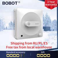 BOBOT пылесос для окон робот-пылесос для окон электрический пылесос для очистки стекла с сильным всасыванием