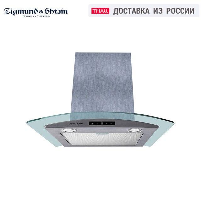 Built-in hood Zigmund & Shtain K 266.91 S Home Appliances Major Appliances Range Hoods exhaust range hood for kitchen вытяжка