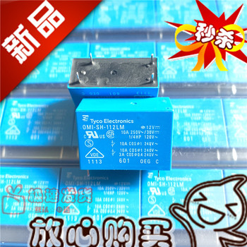 Brand New & Original OMI-SS-112LM OMIH-SH Relay SS-112LM 16A 10A