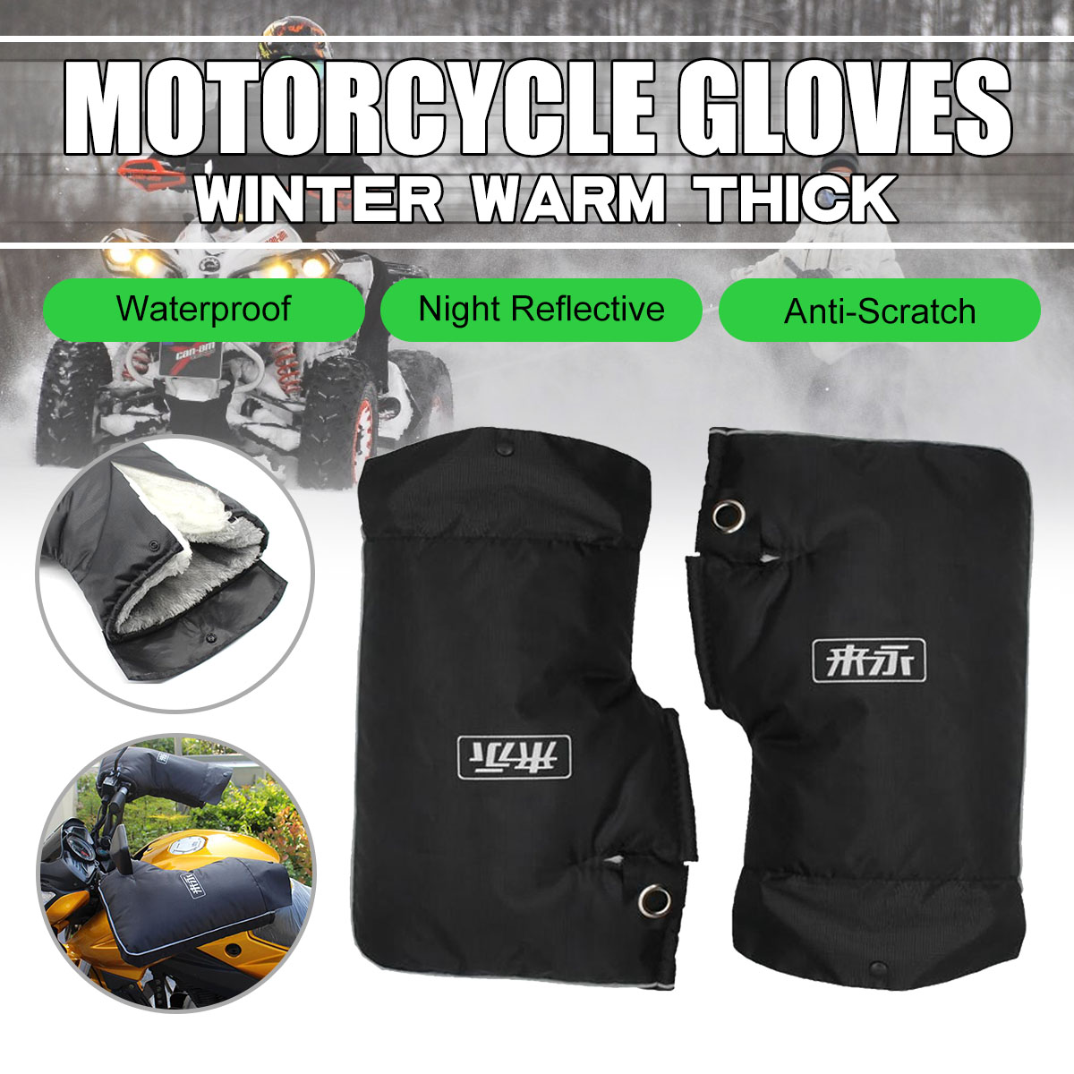 Pair Winter Warm Thick Motorcycle Handlebar Gloves Windproof Waterproof Warm Motorbike Tricycle Handle Bar Hand Cover Muffs