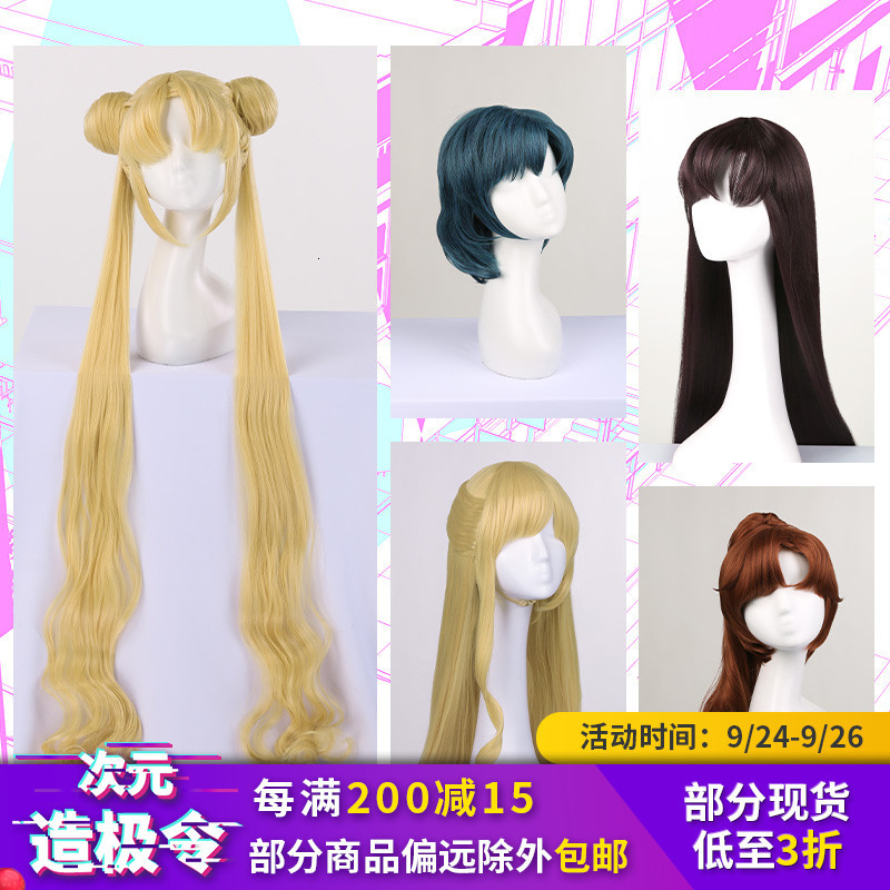 New Sailor Moon Cosplay Costume Accessories Wig Tsukino Usagi Sailor Mars Sailor Jupiter Sailor Mercury