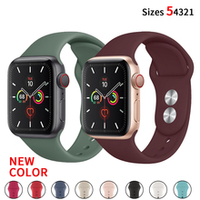 Silicone strap For Apple Watch band 38 mm/42mm iwatch strap 44mm 40mm Sport bracelet Rubber watchband for apple watch 5 4 3 2 1 цена и фото