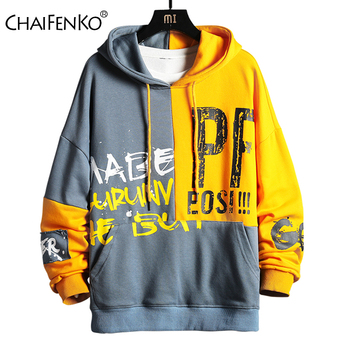 CHAIFENKO 2020 New Hoodies Men Autumn Fashion Patchwork Casual Sweatshirt Male Japanese Harajuku Streetwear Hip Hop Men Hoodies guo chao tang 2019 new autumn irregularity color patchwork printed plaid men shirts hip hop casual ribbon male shirt streetwear
