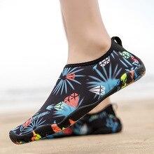 На открытом воздухе унисекс вода кроссовки пара лето пляж вода болот обувь плавание рыбалка дайвинг кожа паста софт обувь сапатос моджер