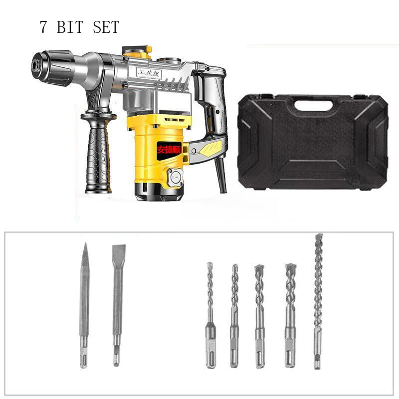 H03f5dc15ba9244979a34a351f31a9d09n - An jieshun electric hammer electric pick dual-purpose multi-function household impact drill electric drill tool combination set
