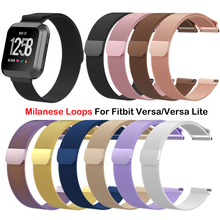 For FB Versa or Lite Stainless Steel Milanese Loop Colorful Rose Gold Bands Fashion Stylish  high-end Business watch band