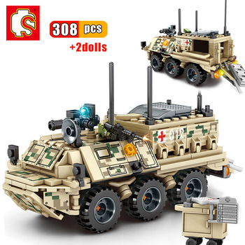 SEMBO 308pcs Military Series Medical Rescue Vehicle Building Blocks Armored Ambulance Weapon Army ww2 Bricks Toys For Children