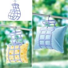 1 шт креативный пластиковый зажим для сушки подушек многофункциональная