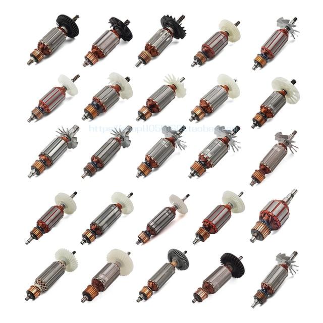 전기자 로터 앵글 그라인더 전기 기계 원형 톱 전기 해머 사포 기계 철거 해머 전동 공구 부품