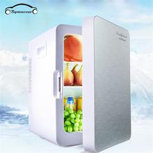 Автомобильный холодильник 20л домашний/Автомобильный двойного