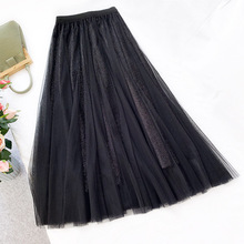 Faldas de mujer Meyooe otoño invierno una línea de malla Velet Casual Falda larga sólida para mujer