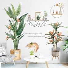 Садовое растение бонсай наклейки на стену для гостиной в горшке