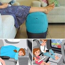 Новейшая Полезная надувная портативная дорожная подушка для ног самолет автомобильный поезд Детская Кровать Подставка для ног Подушка поддержка A14