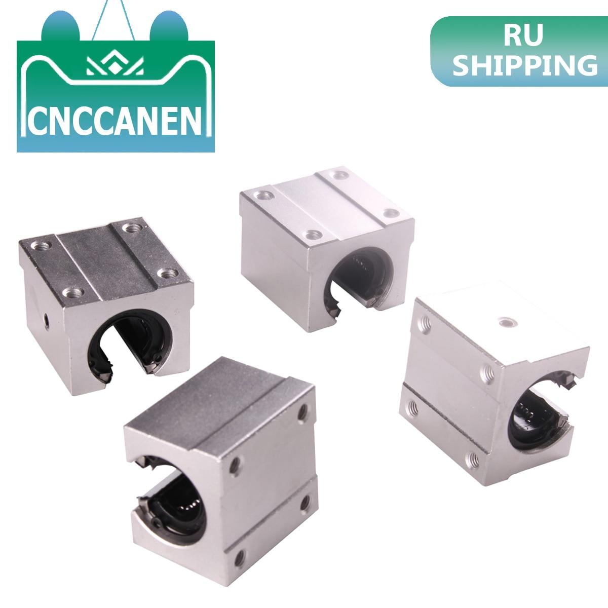 4pcs/Lot SBR12UU SBR16UU SBR20UU Aluminum Open Linear Motion Bearing Linear Ball Bearing Slide Block For Linear Rail CNC Part