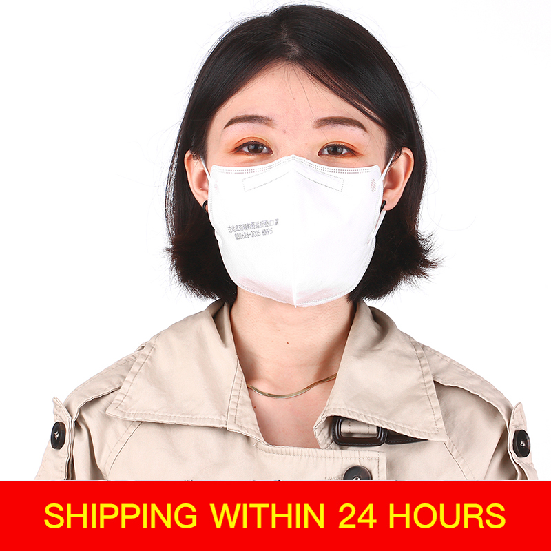 10PCS Disposable KN95 Mask Soft Breathable 95% Filtration Face Masks Non-woven Fabric Protective Masks For Dust Pollution