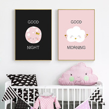 Good Night Morning Wall Art Canvas Child Poster Nursery Print Painting Minimalist Decorative Picture Nordic Kids Bedroom Decor wall art canvas paintings good morning good night bedroom prints black white pictures poster gift kids room decorative