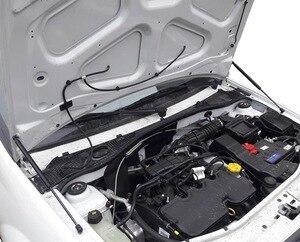 Для Renault Logan I Tonda 2004-2012, передняя капот Nissan Aprio, Модифицированная газовая пружина, подъемник из углеродного волокна, опоры, амортизаторы