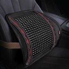 Autostoel Taille Kussen Office Chair Massage Terug Lendensteun Mesh Kussen Black Mesh Terug Lendensteun Kussen Voor Auto driver