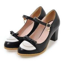 AGODOR zapatos Mary Jane para las mujeres bloque tacones hebilla de la correa del dedo del pie redondo arco Vintage Rockabilly zapatos de Cosplay de Lolita negro rosa