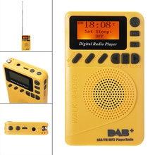 Портативный dab цифровой стерео fm радио аудио mp3 плеер динамик