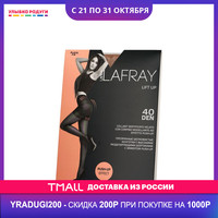 Tights La Fray 3115650 Улыбка радуги ulybka radugi r ulybka smile rainbow косметика Underwear Women's Socks & Hosiery Women second skin