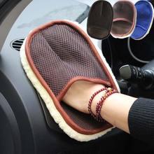 Для автомойки, очистки перчатки Автомобиль Мотоцикл искусственная шерсть мягкая шайба щетка для ухода за автомобилем инструмент для очистки V-Best