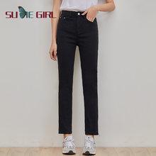 Белые джинсы sudie girl тонкие брюки с девятью точками и прямыми