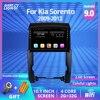 2DIN Android 9.0 2G + 32G araba radyo Kia Sorento 2009 için 2010-2012 araba multimedya Video oynatıcı navigasyon Autoradio DVD OYNATICI