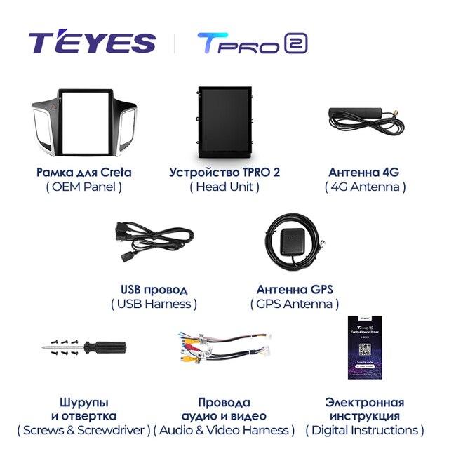 TEYES TPRO 2 Штатная магнитола For Хендай Крета GS For Hyundai Creta IX25 2015 - 2019 For Tesla style screen For Тесла Стиль Экран Android DSP 2DIN автомагнитола 2 DIN GPS мультимедиа автомобиля головное устройство 6