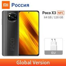 Xiaomi poco x3 nfc 6gb 64gb/6gb 128gb versão global snapdragon 732g octa núcleo 64mp telefone móvel 120hz dotdisplay 5160mah