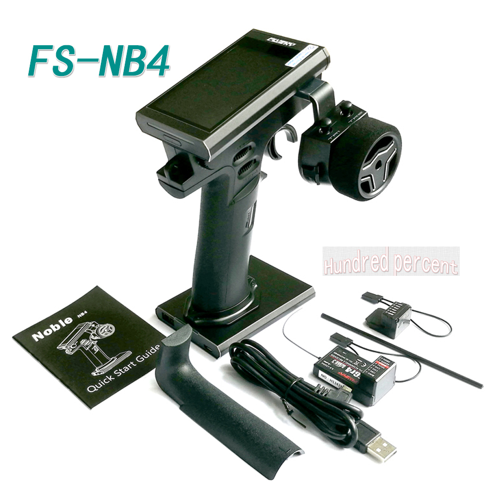 Flysky NB4 FS-NB4 2.4G 4CH Noble Radio Transmitter with FGR4 FGR4S Receiver Color Touch Screen for RC Boat Car
