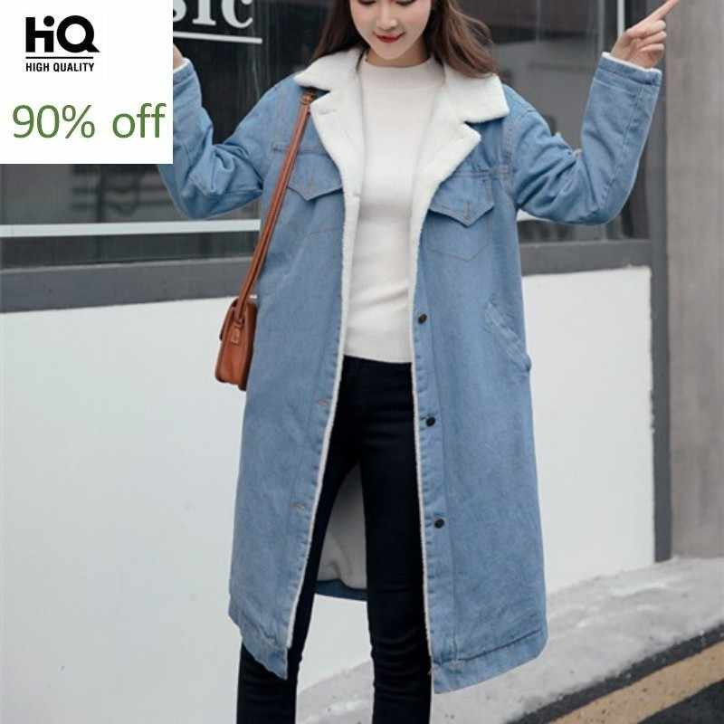 Mode Losse Lamswol Denim Jas Vrouwen Herfst Winter Lange Dikke Warme Jas Streetwear Single Breasted Jean Bovenkleding S-2XL