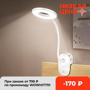 Flexo Table Lamp Led Desk Lamp Touch Clip Study Lamps Magnifier Gooseneck Desktop usb Table Light Rechargeable 18650  Battery 1