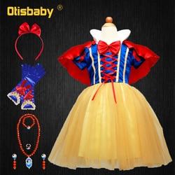 2 - 14 anos fantasia meninas neve branco vestidos para crianças roupas de máscaras menina bonita crianças tule princesa cosplay vestido