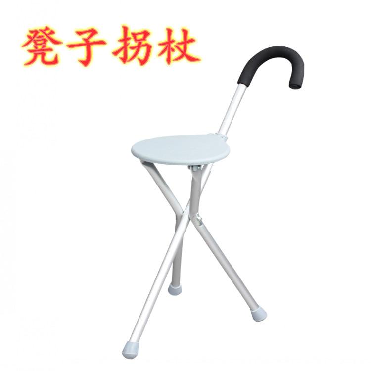 Elderly Crutch Stool Folding Cane Walking Aid Old Man Shou Zhang Deng Tripod Crutch Chair With Seat Walking Stick